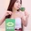 ดีท็อก คินโตะ (Kinto) ลดน้ำหนัก โฉมใหม่ โปรส่งฟรี EMS thumbnail 13
