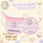 มาร์คแคนดี้พอกผิวขาว (Candy supper white mask by MN Shop) thumbnail 2