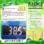มิกิ ผลิตภัณฑ์ลดและควบคุมน้ำหนัก (Miki Premium Quality 100%) thumbnail 5