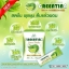 กรีนติน่า ไลม์เชค ชามะนาวลดน้ำหนัก (Greentina Lime Shake) thumbnail 5