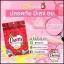 เชอรี่อัดเม็ด เชอรีส วิตามิน Cherris Vitamins By Donna's thumbnail 8