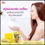สบู่ไพน์แอพเพิล บอดี้ โซป Pineapple Body Soap Sa-Bu thumbnail 9