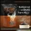 กาแฟไฮคาเฟ่ โรสท์ HyCafe roast Brand thumbnail 2