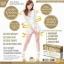 4L Slimness โฟร์ แอล สลิมเนส ลดน้ำหนัก 30 แคปซูล thumbnail 8