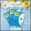 แผ่นมาร์กน้ำลายผึ้ง ADVANCED NIGHT REPAIR PROPOLIS MASK SHEET COMPLEX thumbnail 1