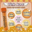 พิงค์ออร่า เอ็กตร้า วิตามินซี พลัส 100% (Pink Aura Extra Vitamin C Plus) thumbnail 2