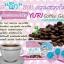 กาแฟยูริคอลลาเจน (Yuri Coffee Gluta) thumbnail 4