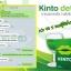 ดีท็อก คินโตะ (Kinto) ลดน้ำหนัก โฉมใหม่ โปรส่งฟรี EMS thumbnail 8