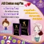 เอเชียสลิม ดีท็อก (AS Detox Asia Slim) thumbnail 3