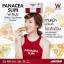 พานาเซีย สลิม ลดน้ำหนัก PANACEA SLIM (W PLUS) thumbnail 11