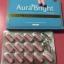 ออร่าไบรท์ ออลิน่า กล่องฟ้า (Aurabright Allina L-Glutathione & Co-Q10) โฉมใหม่ thumbnail 11