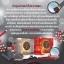 สบู่ดีท็อกซ์ แอนตี้ แอคเน่ by ami (Detox & Anti Acne by Ami skincare) thumbnail 2
