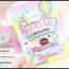 สวีตตี้แคปซูล แคปซูลผิวขาว Sweety Capsules BY MAYZIIO ใหม่ ขนาดทดลอง thumbnail 2