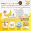 บานาน่า ไดเอท (Banana Diet) ลดน้ำหนัก กระชับสัดส่วน ผิวขาวใส thumbnail 3