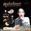 คุชชั่นโฮยอน Cushion CHY ho-yeon thumbnail 4