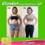 มิกิ ผลิตภัณฑ์ลดและควบคุมน้ำหนัก (Miki Premium Quality 100%) thumbnail 8