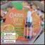 ซีคิส วิตซี เซรั่ม C-Kiss Vit-C Serum thumbnail 17