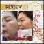 วิตามินอี บำรุงผิวหน้า By Nifty (Vitamin E Skincare) thumbnail 15