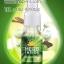 เซรั่ม เฮิร์บอินไซต์ Herb Inside Serum thumbnail 1