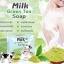 สบู่น้ำนมชาเขียว (Milk Green Tea Soap) thumbnail 5