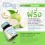 วิตามินซีฝรั่ง (Guava Hight Vitamin C 1,000 mg) thumbnail 5