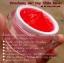 ครีมสตอเบอร์รี่ 3in1 Strawberry 3in1 Day White Serum ขนาด 10 g thumbnail 6