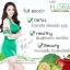 โอซี ฟลอร่า (Ozee Flora Apple Fiber Chlorophyll) thumbnail 2
