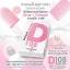 D 108 by FonFon (Unlock all skin problems) ปลดล็อคทุกปัญหาผิว thumbnail 10