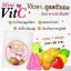 มินิ วิตซี Mini Vit-C วิตามินซีรสสตรอเบอร์รี่ thumbnail 6