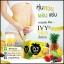 ไอวี่ สลิม ดีท็อกซ์ รสสัปปะรด IVY Slim Detox Pineaple Extract thumbnail 1
