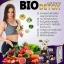 ไบโอ ดีท็อกซ์ คลิป แบรนด์ (Bio detox Clip Brand) thumbnail 3