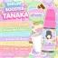 เซรั่มทานาคา บูสเตอร์ ไวท์ เซรั่ม (serum booster tanaka By Sammy Princess) thumbnail 3