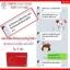 TOMATO Amino Plus L-glutathione สูตรใหม่ (โทเมโท อะมิโน พลัส แอลกลูต้าไธโอน) thumbnail 2