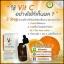เซรั่ม VitC bio face lotion thumbnail 2