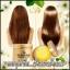 ทรีทเม้นท์คอลลาเจนทองคำ Gold Collagen Hair Wax thumbnail 11