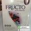 ฟรุคโต มิกซ์เบอร์รี่ fructo mix berry By หมอเส็ง thumbnail 9