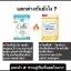 แมคครูล คอลลาเจน เปปไทด์ Maquereau Collagen Peptide แพคเกจใหม่ thumbnail 12