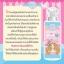 โทนเนอร์บาร์บี้วิ้ง (Barbieswink Toner) thumbnail 2