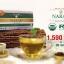 ชานราห์ (Narah Tea) thumbnail 2