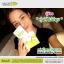 มิโดริ เฮลท์ตี้ กรีน ดีท็อกซ์ (Midori Healthy Greens) thumbnail 13