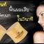 ทรีทเม้นท์คอลลาเจนทองคำ Gold Collagen Hair Wax thumbnail 7