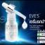 เซรั่มรกม้า Horse Placenta Essential Serum By EVE's thumbnail 1