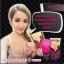 ครีมนวดหน้าอก บิกินิ บูมส์ (Bloom Bikinii Breast Cream) thumbnail 6