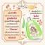 เซรั่มขาวซีด (mayziio) ฟรี ผงอาบน้ำ 1 ขวด thumbnail 3