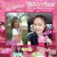 สบู่ไวท์ออร่า สารสกัดจากแครอทแท้ (White aura miracle carrot soap) thumbnail 7