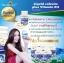 ลิควิดแคลเซียม พลัส วิตามินดี3 (Liquid Calcium plus Vitamin D3 By Healthway) จัดส่งฟรี thumbnail 6