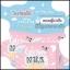 แคลเซียม มิลค์พลัส Calcium Milk Plus แคลเซียมเพิ่มความสูง thumbnail 2