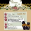 Queen Gold Serum เซรั่มทองคำคอลลาเจน (หัวเชื้อผิวขาว by Snow Queen) thumbnail 6