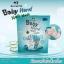 ถุงมือมาร์คบำรุง มือ+เล็บ (MB Guarantee Baby Hand Nail Mask) thumbnail 1
