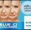 บลูชิ คอลลาเจน โบท็อค Blue CI Collagen thumbnail 4